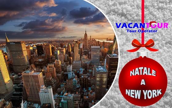 Immagini Natale A New York.Natale A New York I Nostri Cataloghi Vacantour